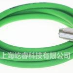 Cable de señal-6FX8002-2CA31-1CF0-SIEMENS